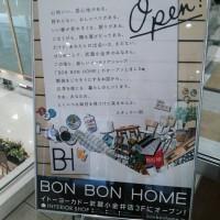 BONBONHOME