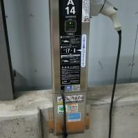 イトーヨーカドーEV充電器