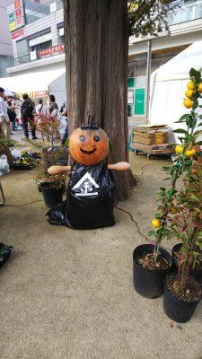 農業祭こきんちゃん